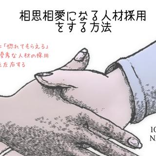 Thumb                 1