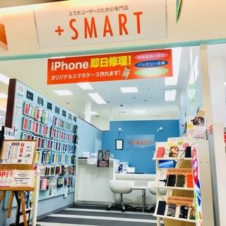 【データそのまま、即日修理!!】iPhone修理のお店