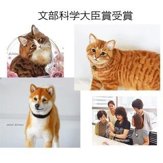 【新宿】きりのみりいリアル羊毛フェルト教室 新宿教室