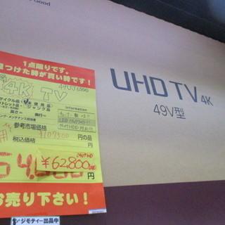 【エコプラス小倉南店】 未使用 LGエレクトロニクス 4Kテレビ...