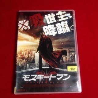 DVD モスキートマン 吸丗主降臨 新たなるダークヒーロー