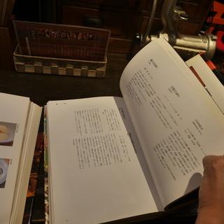 写真の通りの料理の本です。15年前位は高かったです。1冊100円 - 京都市