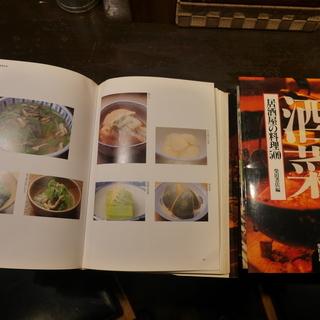 写真の通りの料理の本です。15年前位は高かったです。1冊100円 - 本/CD/DVD
