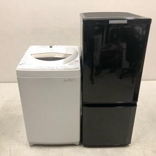 国産メーカー 2015年製 冷蔵庫 洗濯機 セット
