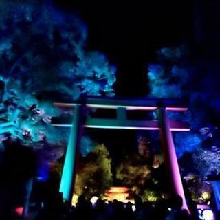 【9/26水】京都で予祝会! *平日夜の部*