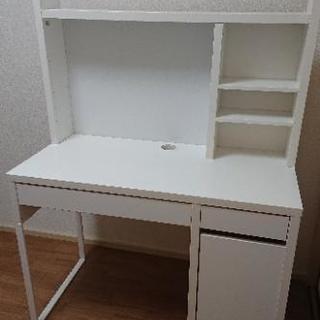 IKEA☆ミッケ  デスク
