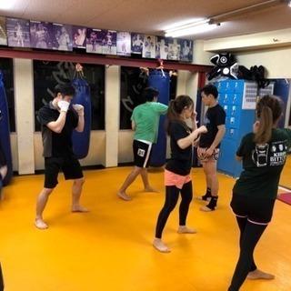 キックボクシング教室