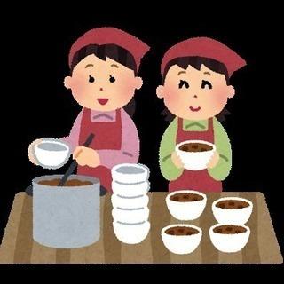 【子ども食堂 公開スタッフミーティングのお知らせ】
