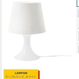 IKEAのテーブルランプ