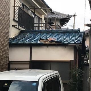 台風被害の空家でお困りのアナタへ