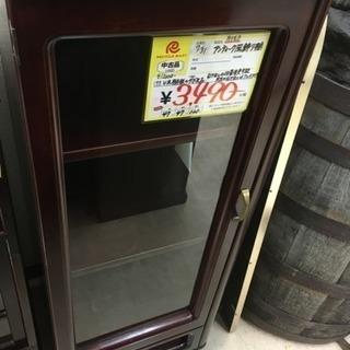 福岡 早良区 原 カリモク アンティーク風 飾り棚 収納棚