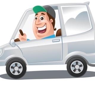 【完全 全額日払い】夜間/送迎ドライバー募集
