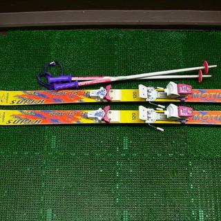 子ども用スキー120cm &ストック 中古品