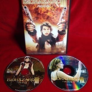 DVD バイオハザードⅢ 2枚組 音声特典満載■監督とスタッフによ...