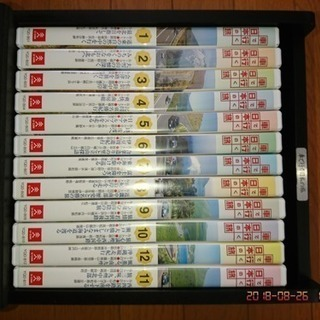 車で行く日本の旅 全12巻