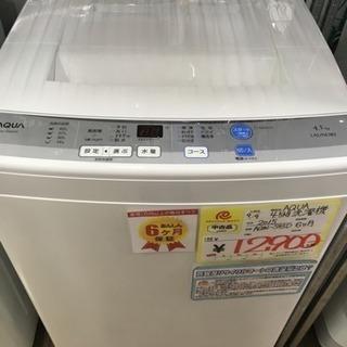 福岡 早良区 原 AQUA 4.5kg洗濯機 2015年製 AQW...