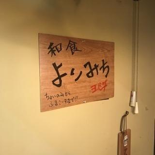 明日、9/21に佐渡島のお魚がはいります!