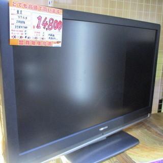 【エコプラス小倉南】東芝 テレビ 2008年 37RH500 3...