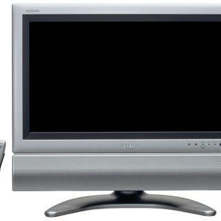 ほとんど使用していないTVです。