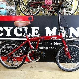 中古  JEEP  折りたたみ自転車