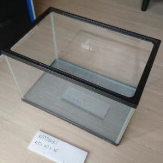 45cmガラス水槽