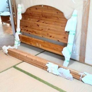 訳あり 木製ダブルベッド フレーム