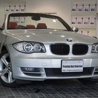BMW 120カブリオレ 1オナ/赤革/HID/ディーラー記録...