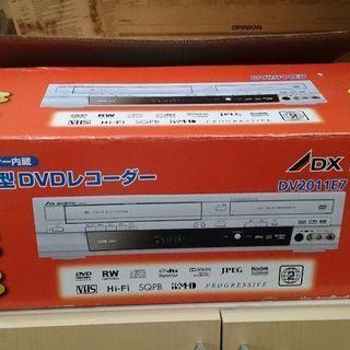 DXアンテナ 地上デジタルチューナー内蔵ビデオ一体型DVDレコーダー