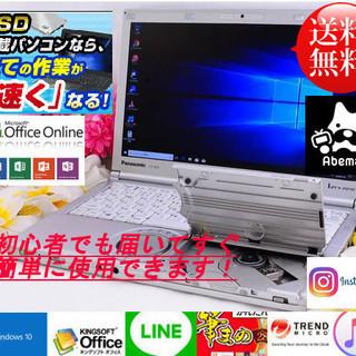 大人気⭐️cf-s10⭐️大容量新品SSHD(1000G)』⭐️最...