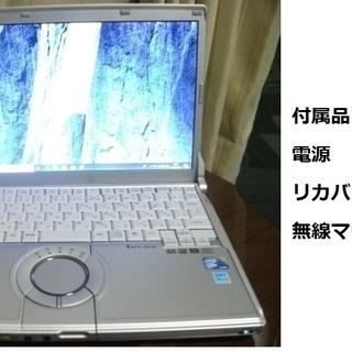【 劇速 】 パナソニック レッツノート 液晶画面12インチ メ...
