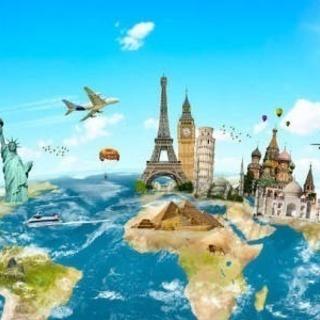 旅行好き募集ーーっ✨✈️✈️そうだっ‼️旅に出かけよう‼️‼️