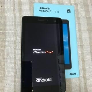 Mediapad T1 ⒎0 LTE 中古美品