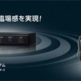 デジタルワイヤレスサラウンドヘッドホン RP-WF7