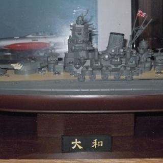 戦艦大和 ARII 1/600