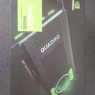 【箱、備品付】Quadro m4000