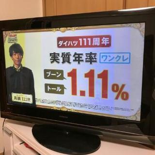 日立 HITACHI Wooo 42インチ 42型 HDD内臓
