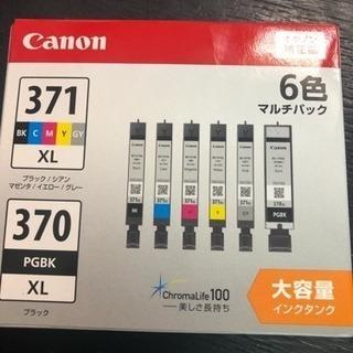 Canon 純正 インクカートリッジ BCI-371XL 6色 B...