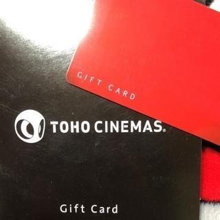 至急!TOHOシネマズギフトカード2000円×2枚