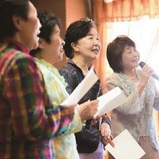 懐かしの昭和のヒット曲をみんなで歌って、踊って、楽しみましょう♪