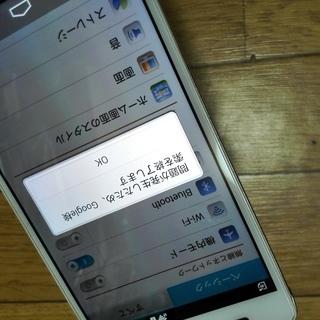 シムフリー huawei 302hw (訳アリ)P7化?