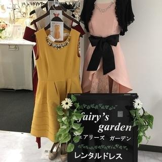 👗レンタルドレス専門店👗~ドレス、ボレロ、バッグ、シューズを格安...