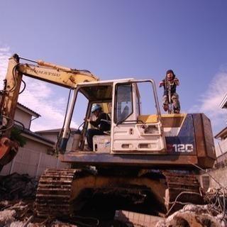 家屋の解体工募集中です