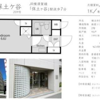 横浜/保土ヶ谷のマンション、リフォーム仕立てで綺麗です。