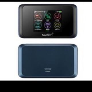 Pocket Wifi  Softbank  501HW 本体