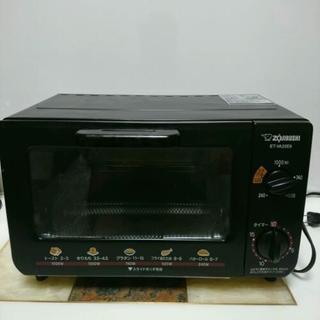 ★象印 オーブントースター ET-VA22E9