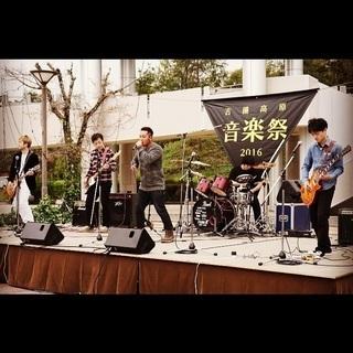 MONKEY MAJIKのようなバンドを組みたい!