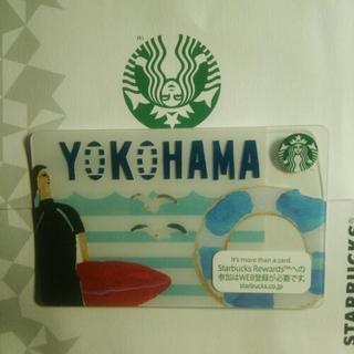 交渉中 starbucks card 5,000円