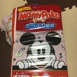 マミーポコ テープ Lサイズ