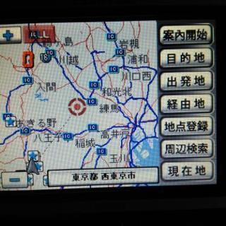 中古品カーナビ − 神奈川県