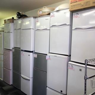 ◆激安オープン価格‼︎◆冷蔵庫沢山あります‼︎◆
